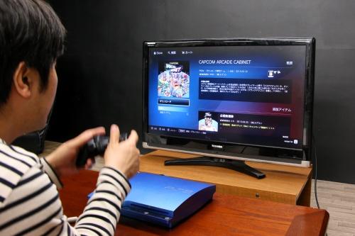 PS3で遊べるんですね_