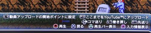 編集バー_