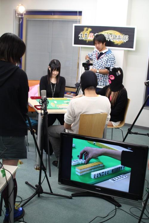 生主麻雀闘牌倶楽部2