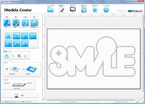 iModela Creator