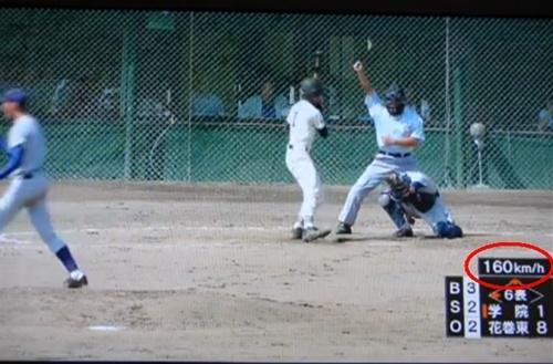 高校野球で史上初となる球速160km 時をマーク 花巻東 大谷翔平投手