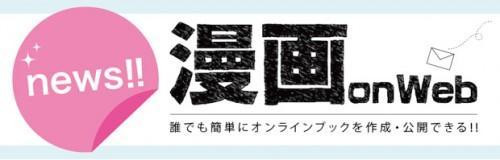 漫画家・佐藤秀峰の日記「漫画とお金の話(まただけど ...