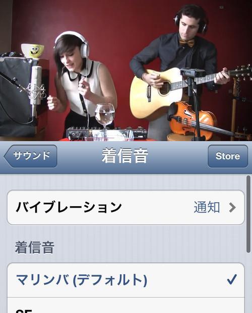 iPhoneユーザーなら誰でも知っている「マリンバ」の着信音を素敵にアレンジ   ガジェット通信 GetNews