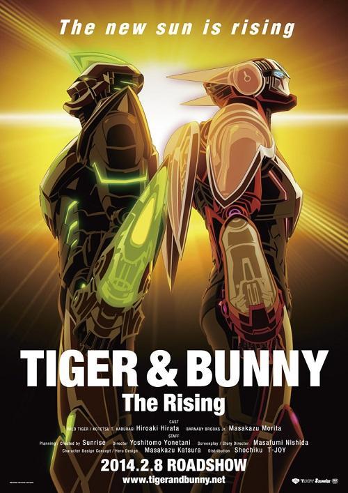 劇場 版 tiger & bunny rising