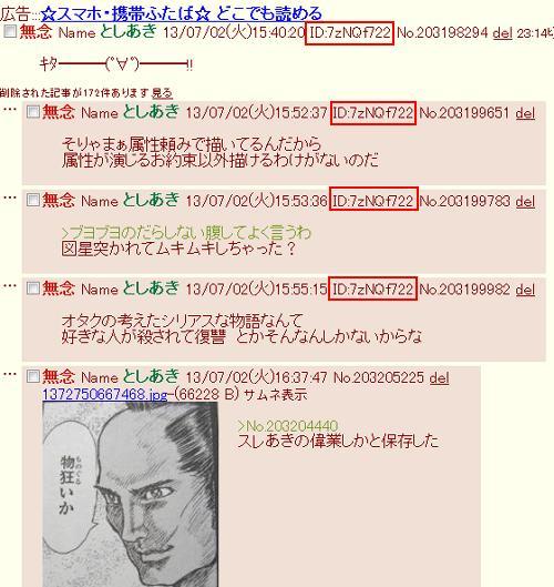 ふたばちゃんねる may ふたば☆ちゃんねる - Wikipedia