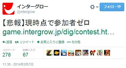 3DSの隠れた名作『スチームワールド ディグ』コンテストが参加者0人 広報が『Twitter』で嘆く | ガジェット通信 GetNews