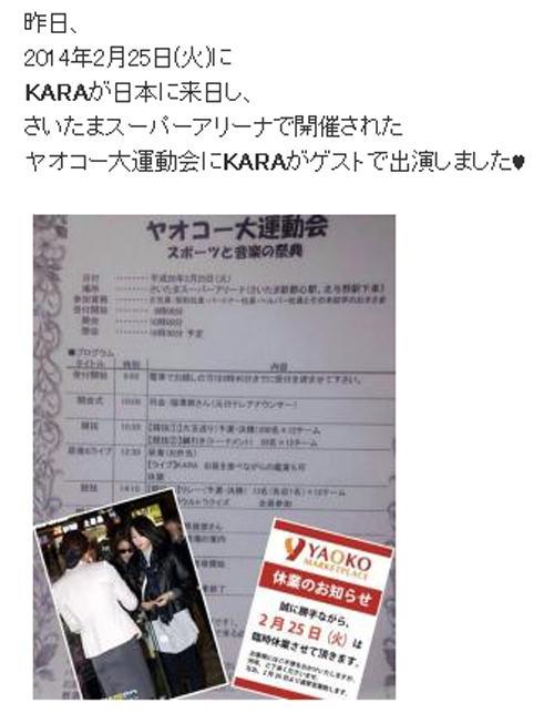 【生簀の】韓国ブーム検証スレ459【ヒーロー】YouTube動画>41本 ニコニコ動画>2本 ->画像>459枚