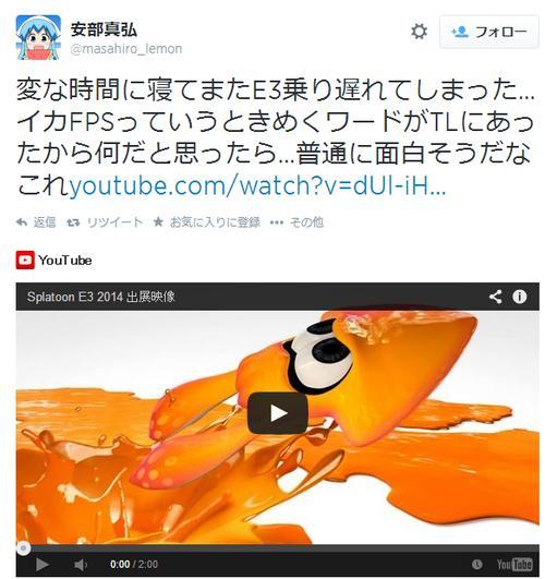 安部真弘のTwitter