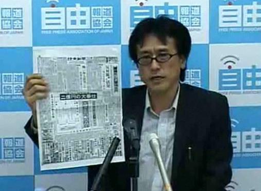 押し紙裁判の判決後に会見したジャーナリストの黒薮哲哉氏