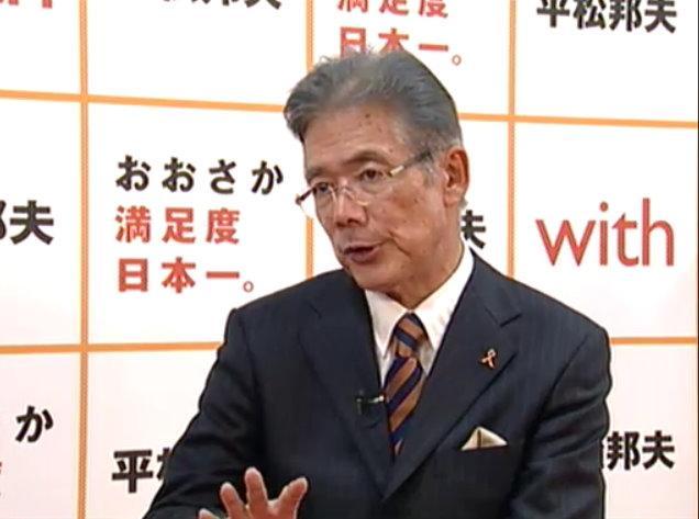 平松邦夫大阪市長 今月27日に投開票が行われる大阪市長選へ出馬を表明している現職の平松邦...