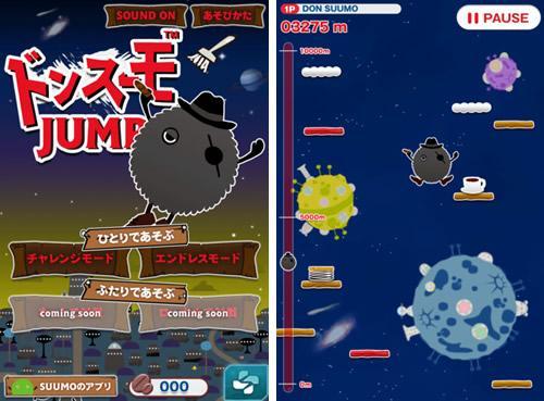 無料ゲームアプリ『ドンスーモJUMP』