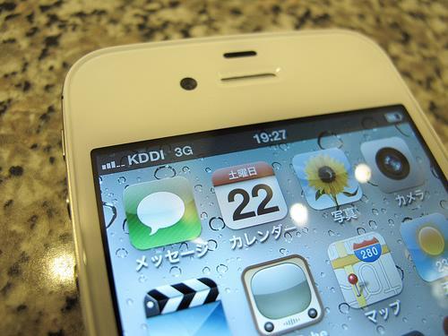 【また?】尻に火がついてから騒ぎ出す日本人…iPhone海外使用でパケ死寸前になった人々の顛末記