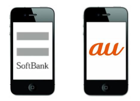 iPhone4S、SoftBankとauのバッテリーは一体どっちが長持ち!?