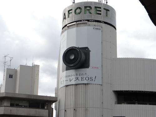 ラフォーレ原宿に街中を向いた巨大カメラ登場! 通行人「あれ、写ってんの?」と騒然!