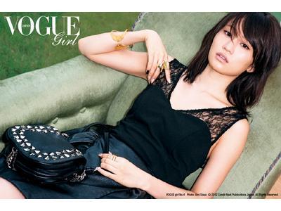 ガールのための新世代マガジン「VOGUE girl」は、9月1日発売の最新号において、前田敦子を表紙に起用し、合計8ページにわたるファッションストーリーとインタビューを