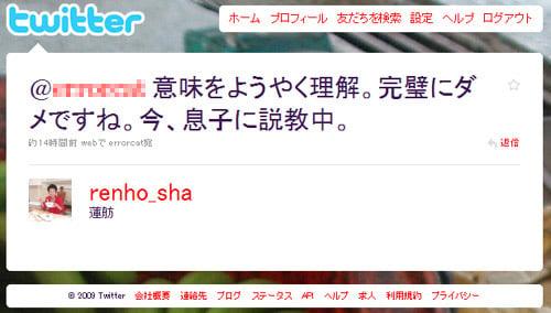 http://getnews.jp/img/archives/inazumarenho21.jpg