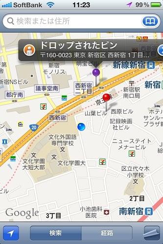『Googleマップ』がない『iPhone』は必要ですか?