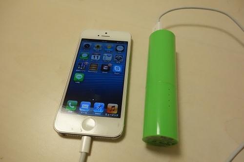 iPhone 5を充電