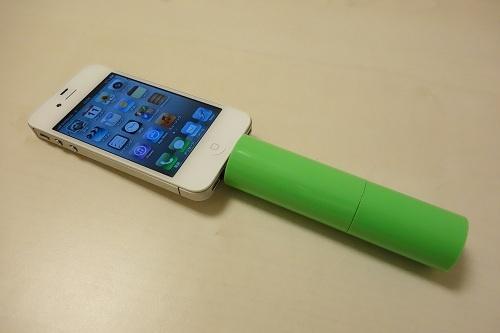 iPhone 4Sを充電