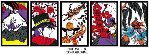 ジョジョの奇妙な花闘〜石仮面〜