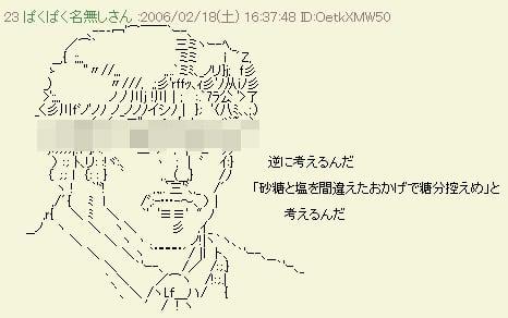 チャンネル ジョウ スター