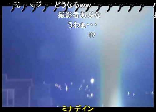 カミナリ (お笑いコンビ)の画像 p1_28