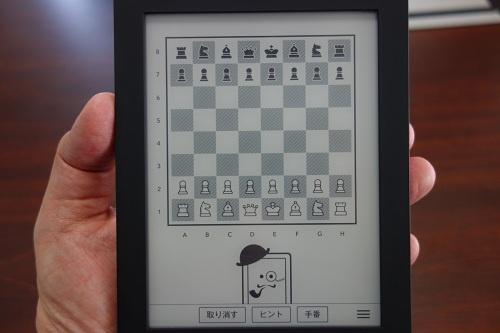 チェスも遊べる