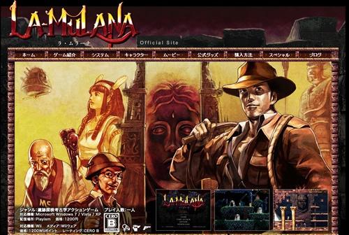 伝説のMSX風フリーゲーム『LA-MULANA』がコミュニティの支持により『Steam』での配信が決定