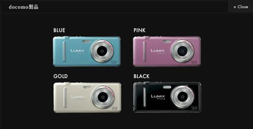 ドコモ版『LUMIX Phone』