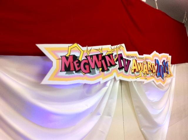MEGWIN TVアワード2011