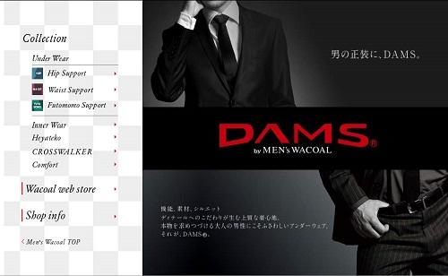 Men's Wacoal 『DAMS』