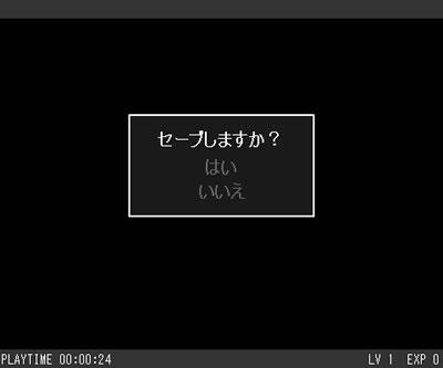 murige5_karusu