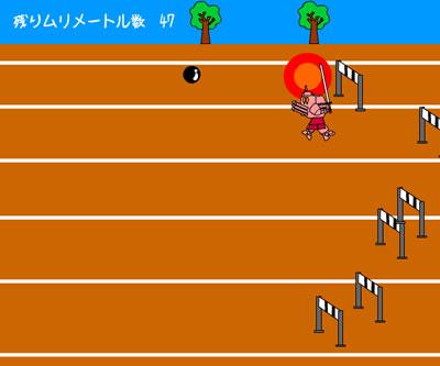 光ちゃんがムリンピック選手養成科の卒業試験に挑むゲーム