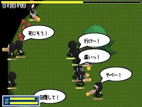 FANTA SISTER ONLINE風