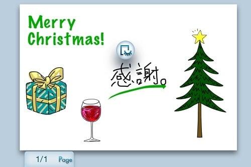 クリスマスカードが完成!