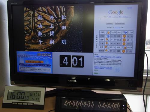 メインのテレビ1画面+ブラウザ5画面を表示