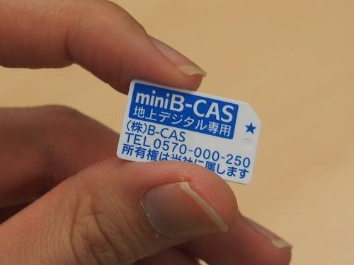 miniB-CASカード