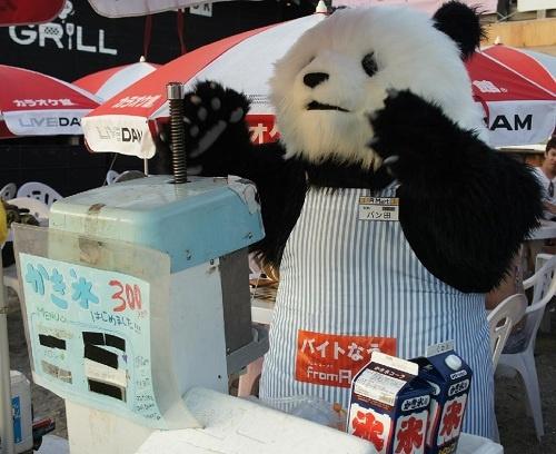 『from A navi』のパン田一郎を応援するとバイトで稼いだ100万円をプレゼントしてくれるらしい