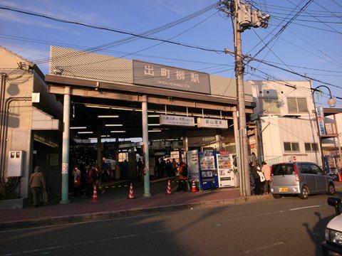 叡山電鉄出町柳駅改札 『かりおん』へは徒歩1分以内