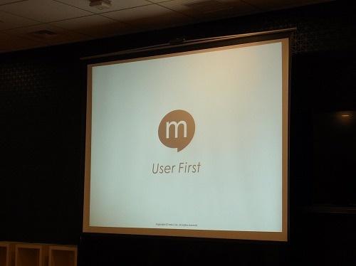 User First