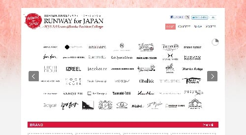 『RUNWAY for JAPAN 東日本大震災復興支援 Charity Fashion Show』ウェブサイトより