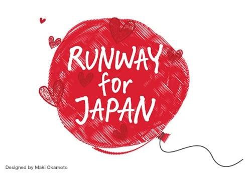 5月15日(日)、東京・代々木の文化服装学院『遠藤記念会館大ホール』で... 復興支援チャリティ