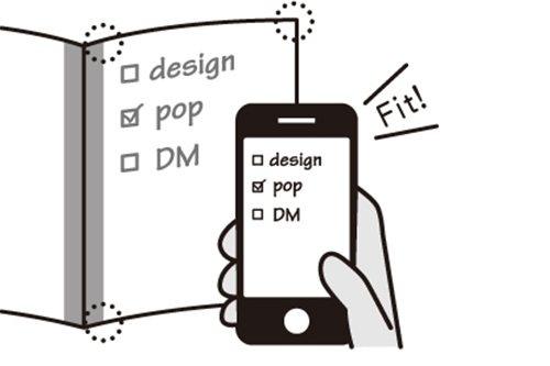 キングジム スキャンノート スマートフォンでデジタル化例