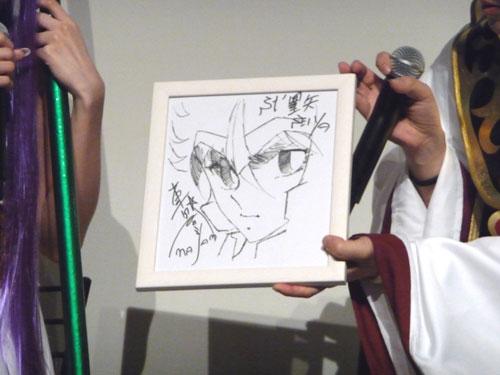 車田先生直筆色紙