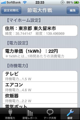 WATER-BLUE iPhone���ץ������������