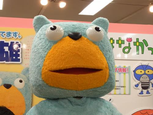 """ガジェット通信は""""ムッシュ熊雄""""をウォッチしていきます!"""