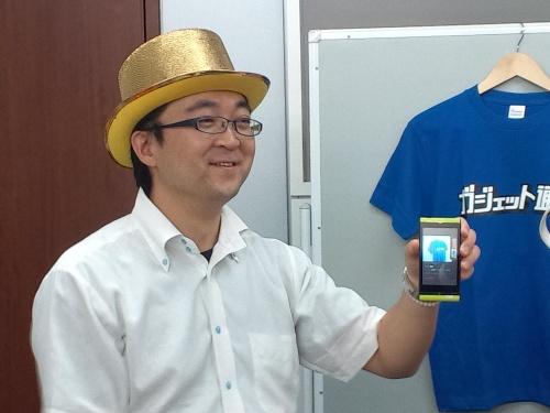 Windows Phone1