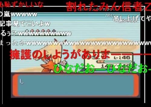 ポケモン検証動画画像