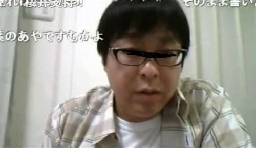 桜井誠会長画像