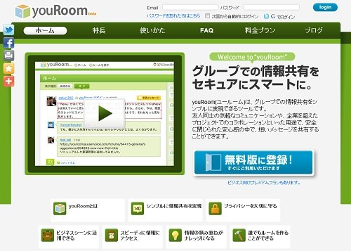 Chrome webstore - youRoom